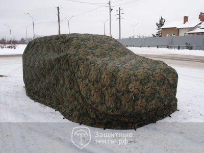 Утепленный тент-чехол для автомобиля «Сибиряк» купить в г. Москва