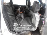 Накидка НОРМА для перевозки собак в салоне автомобиля
