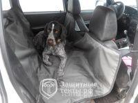 Накидка ПРЕМИУМ плюс для перевозки собак в салоне автомобиля