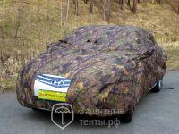 Тент АВТОПИЛОТ камуфляж лес №4 190T ЛЕС (классик)  для Nissan Almera Classic