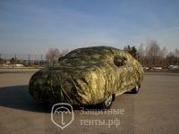 Тент чехол для автомобиля ТУРИСТ  для Nissan Almera Classic