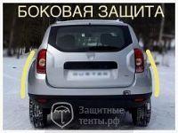 Защитный тент чехол АНТИ-УДАРНЫЙ с боковой защитой от ударов  для Nissan Almera Classic